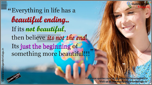 Heart touching quotes with nice wallpapers