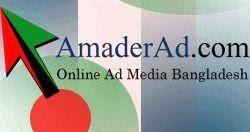 amaderad