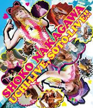 UCHI-LIVE, SOTO-LIVE!! - Edición Blu-ray