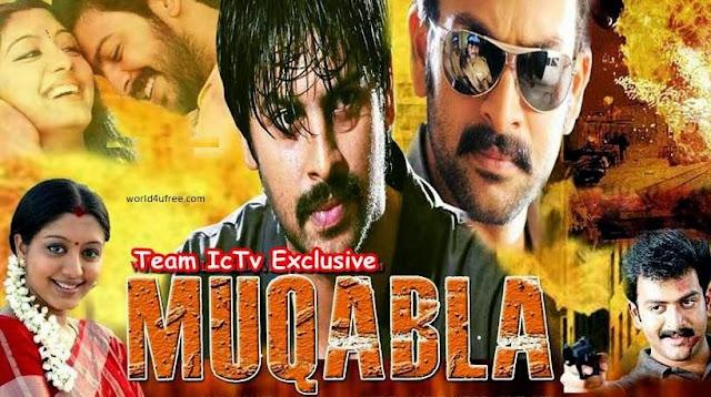 Muqabala 2014 Hindi Dubbed Web Rip 700mb