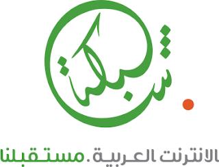 دوت شبكة ريجستري dotShabaka Registry