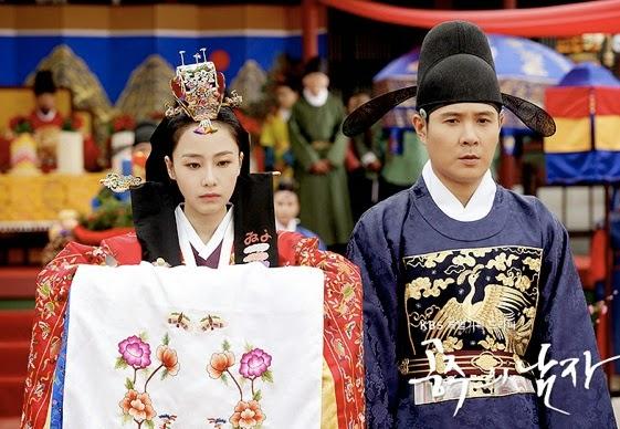 The Princess Man Korean Drama 2011