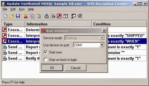 تحميل برنامج معالج آلي لرسائل sms الواردة  SMS Reception Center
