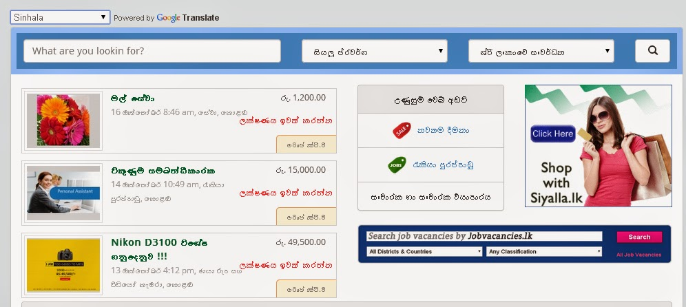 Google adds Sri Lanka's Sinhala language to Google Translation