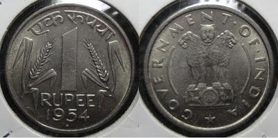 1 rupee 1954