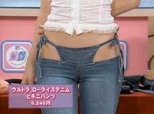 фото трусики вылезли из джинсов