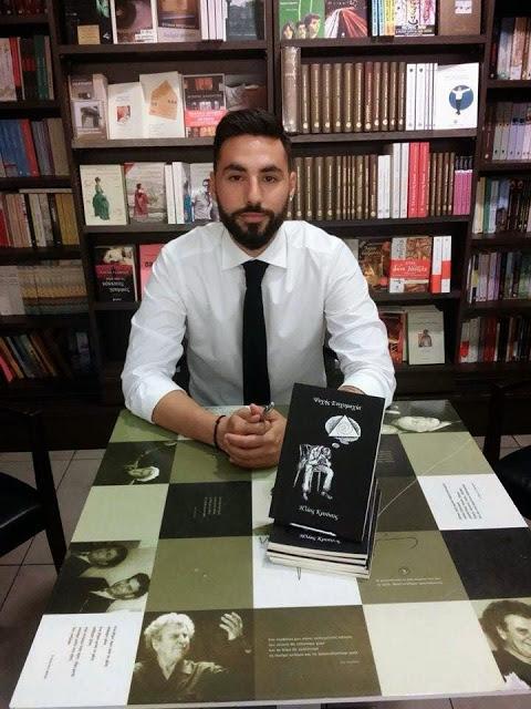 Ηλίας Κρούσος - Ένας νέος Βοιωτός Ποιητής