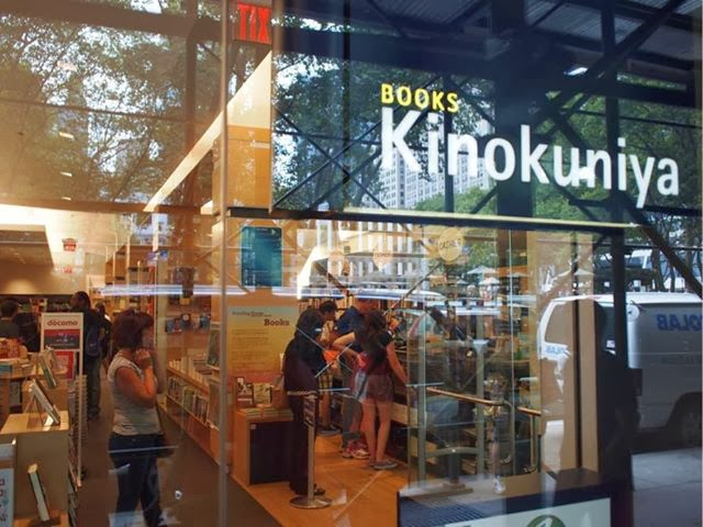 japan bookstores02