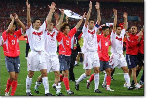 Image Result For Futbol Zira