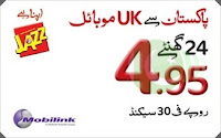 Lowest Calling Rate Pakistan to UK