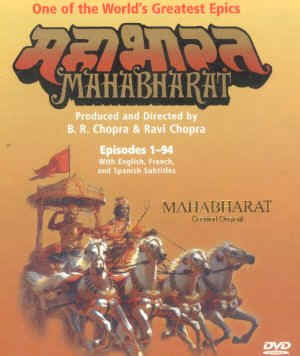 Making of B. R. Chopras Mahabharat (2002 - movie_langauge) -