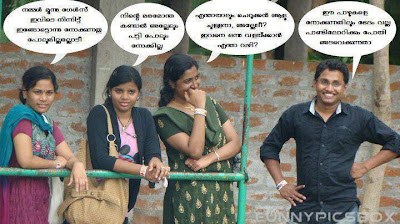 Funny Tricky Questions And Answers In Malayalam