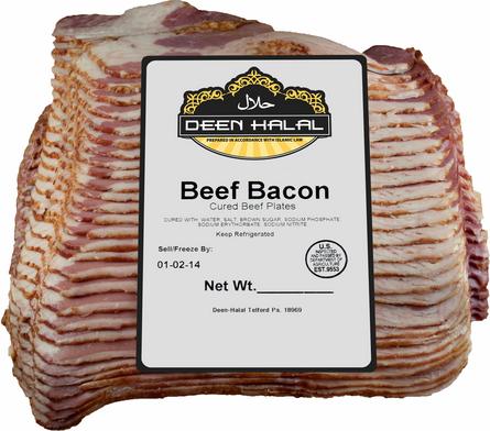 Restoran Al-Ehsan - Beef Bacon