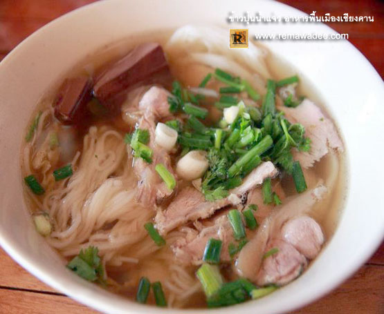 ข้าวปุ้นน้ำแจ่ว อาหารพื้นเมืองเชียงคาน จังหวัดเลย