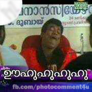 Malayalam facebook photo comment 14
