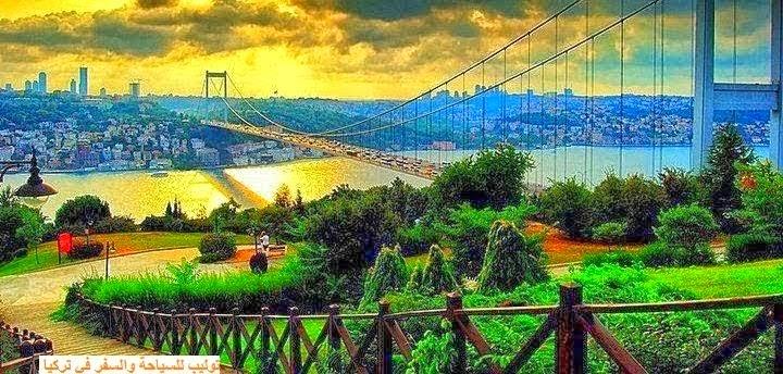 السياحة تركيا تنظيم رحلات سياحية