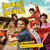 download filem hoore! hoore!  2012