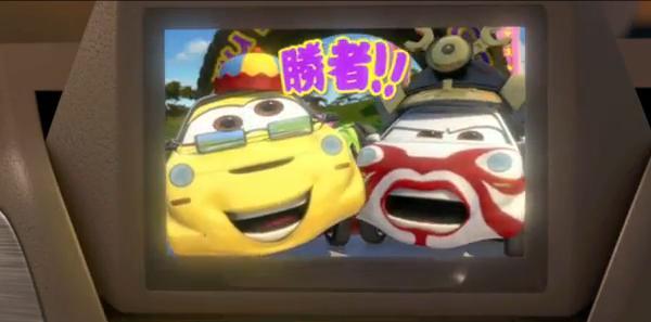 Humor Amarillo en Cars2 presentadores