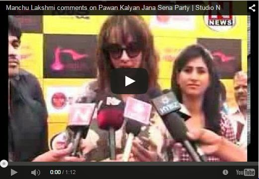 Manchu Lakshmi comments on Pawan Kalyan Jana Sena Party