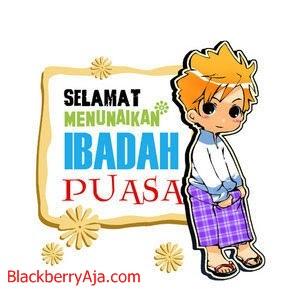 Dp BBm Selamat Menunaikan Ibadah Puasa Ramadhan