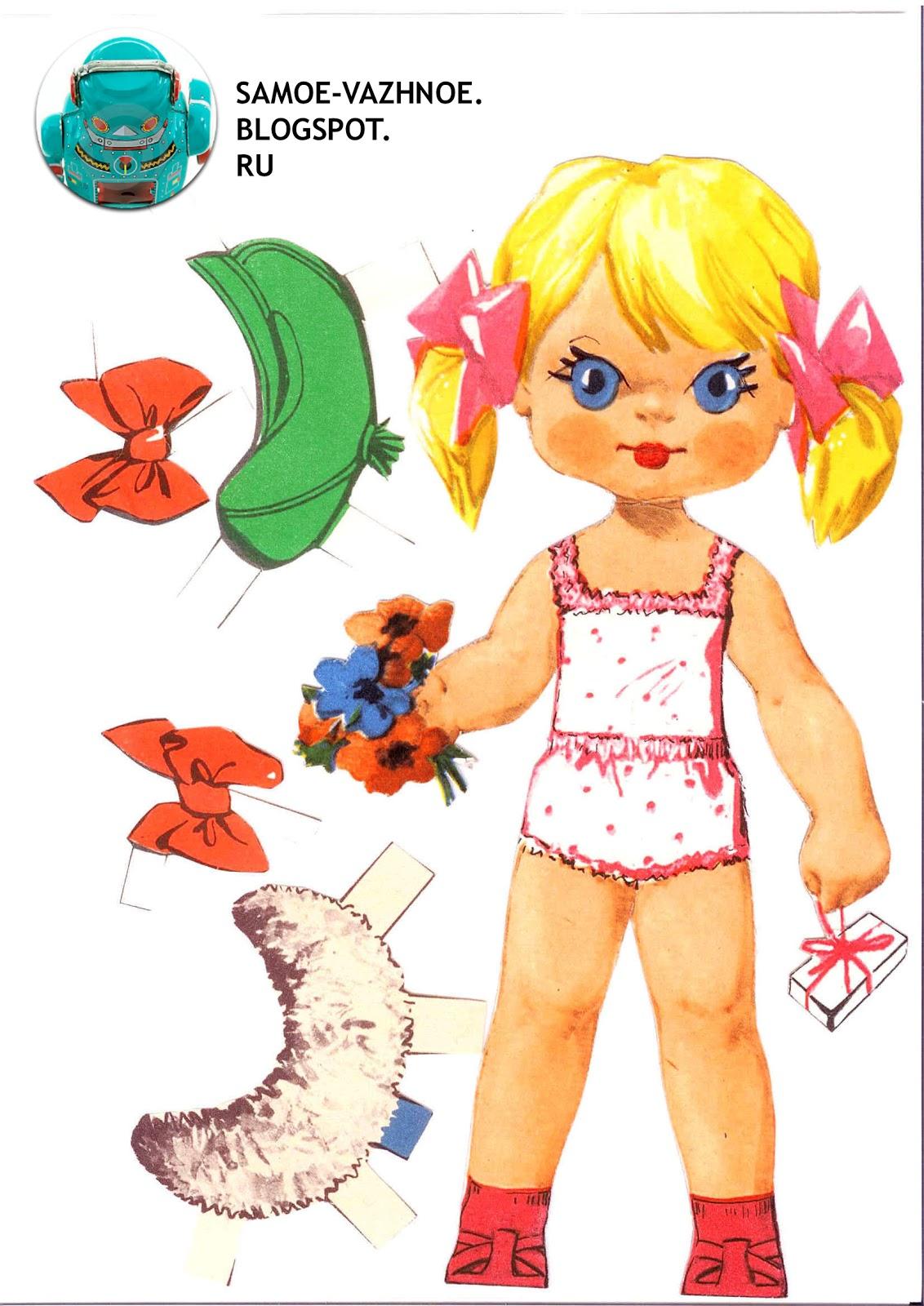 Бумажная кукла СССР светлая девочка два хвостика блондинка светлые волосы, ноги расставлены, подарок, букет, розовые бантики