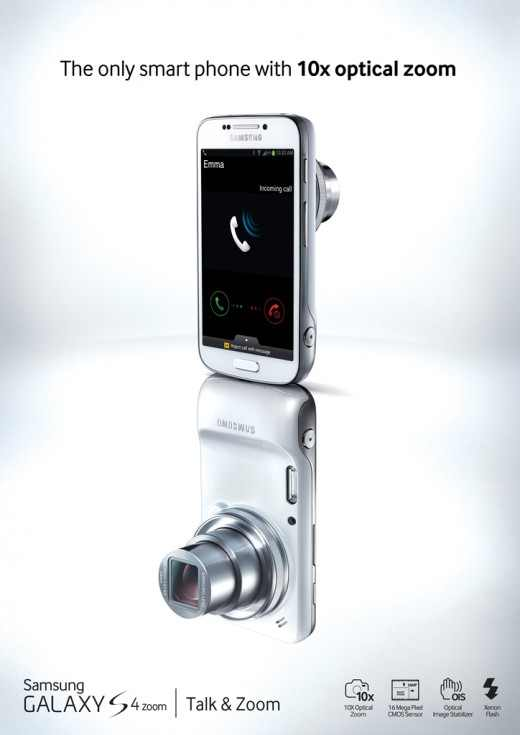 مواصفات موبايل سامسونج جالاكسي اس 4 زوم Samsung Galaxy S4 Zoom