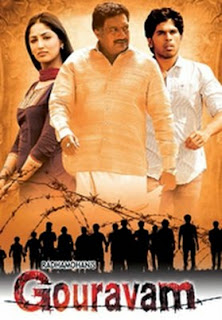 Gouravam Hd Video, Gouravam Mobile movie, Gouravam mp4 movie, watch now Gouravam, telugu live movie Gouravam, watch Gouravam movie, watch Gouravam telugu movie,