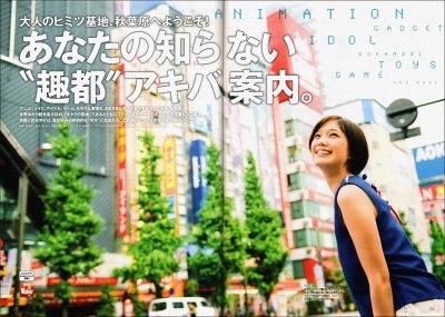 Hondatsubasa_tw20130820a