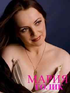Певица Мария Голик с песней под гитару «Голубка»