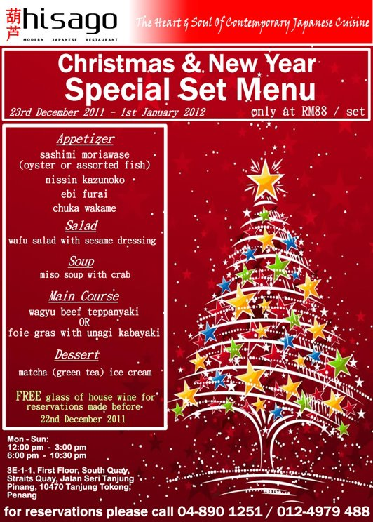 Food street hisago christmas new year special set menu for 12 days of christmas salon specials