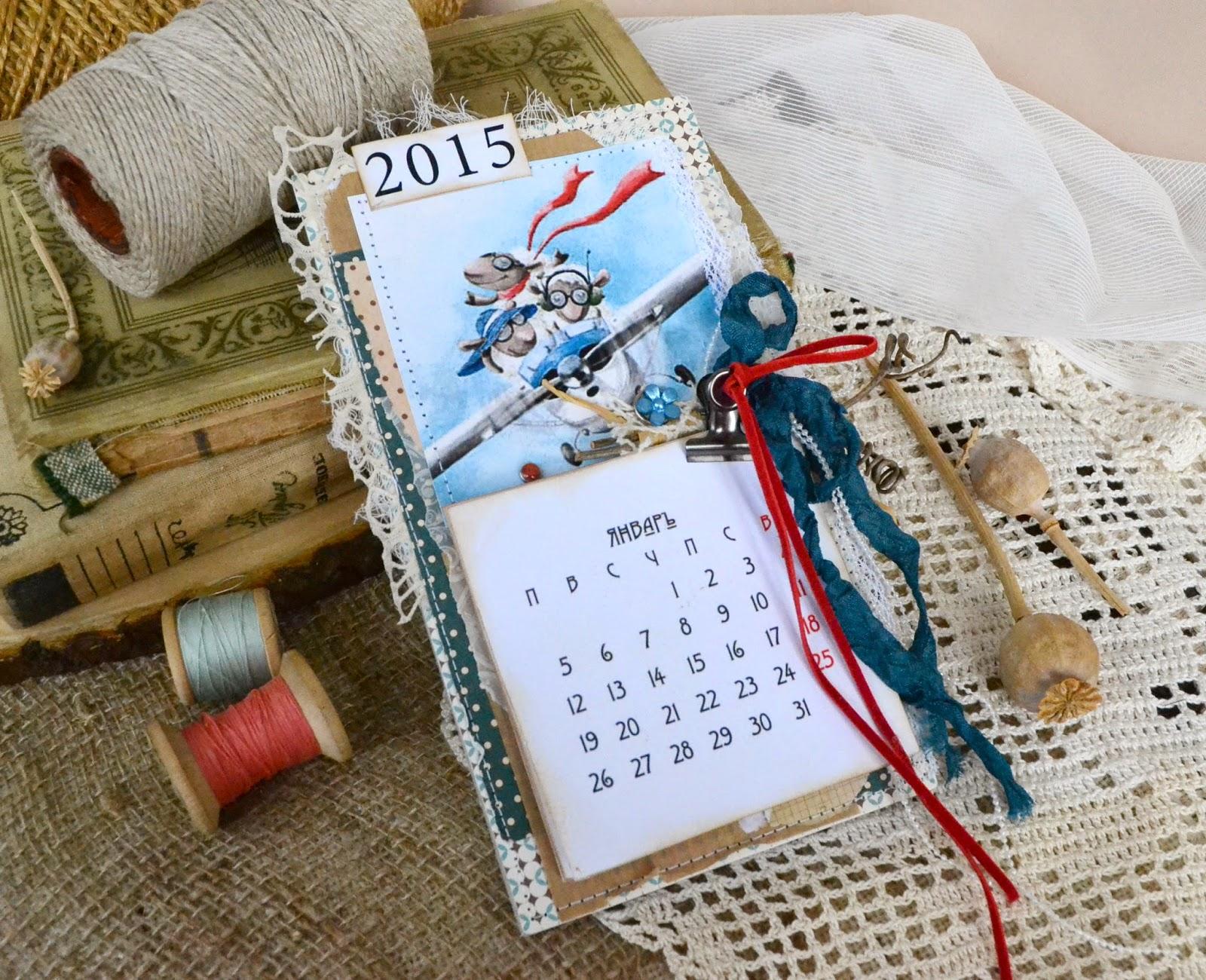 календарь, 2015, календарь на 2015 год