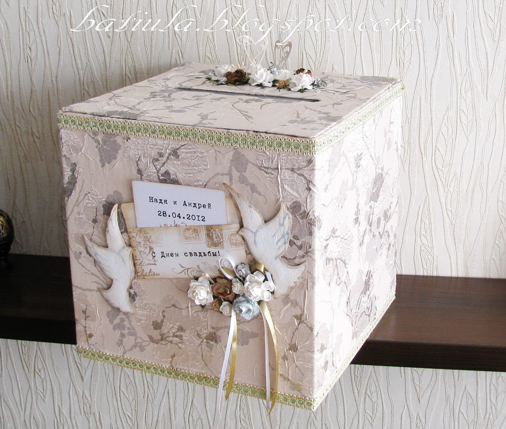Свадебный сундук на свадьбу своими руками - Selyanka.ru