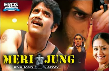 Free download Meri Jung (2004) Brrip in 300mb,Meri Jung (2004) Brrip free movie download,Meri Jung (2004) 720p,Meri Jung (2004) 1080p,Meri Jung (2004) 480p, Meri Jung (2004) Brrip Hindi Free Movie download, dvdscr, dvdrip, camrip, tsrip, hd, bluray, brrip, download in HD Meri Jung (2004) Brrip free movie,Meri Jung (2004) in 700mb download links, Meri Jung (2004) Brrip Full Movie download links, Meri Jung (2004) Brrip Full Movie Online, Meri Jung (2004) Brrip Online Full Movie, Meri Jung (2004) Brrip Hindi Movie Online, Meri Jung (2004) Brrip Download, Meri Jung (2004) Brrip Watch Online, Meri Jung (2004) Brrip Full Movie download in high quality,Meri Jung (2004) Brrip download in dvdrip, dvdscr, bluray,Meri Jung (2004) Brrip in 400mb download links,Meri Jung (2004) in best print,HD print Meri Jung (2004),fast download links of Meri Jung (2004),single free download links of Meri Jung (2004),uppit free download links of Meri Jung (2004),Meri Jung (2004) watch online,free online Meri Jung (2004),Meri Jung (2004) 700mb free movies download, Meri Jung (2004) putlocker watch online,torrent download links of Meri Jung (2004),free HD torrent links of Meri Jung (2004),hindi movies Meri Jung (2004) torrent download,yify torrent link of Meri Jung (2004),hindi dubbed free torrent link of Meri Jung (2004),Meri Jung (2004) torrent,Meri Jung (2004) free torrent download links of Meri Jung (2004)