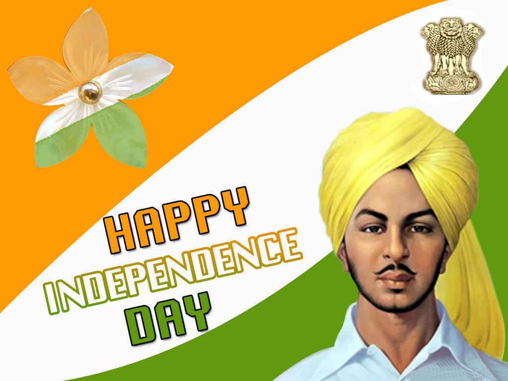 http://3.bp.blogspot.com/-oqvNBniRT38/UP4ioJbgS2I/AAAAAAAAIRw/vXNiUj8ApQc/s1600/happy+republic+day+sahid+bhagatshing.jpg
