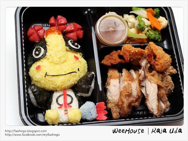 北海美食 | WeeHouse Cafe | 造型便当,你舍得吃吗?