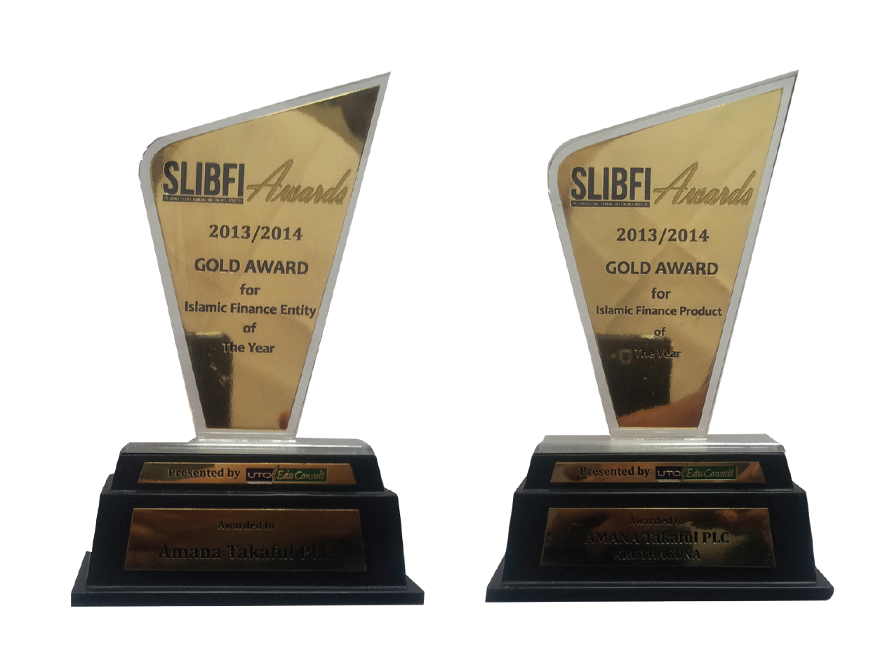 SLIBFI Gold for Islamic Finance Entity of the Year & SLIBFI Gold for Isl....