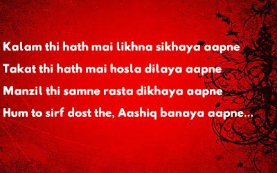 www.shayarihishayari.com
