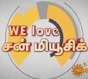 We Love Sun Music Dt 05-09-13