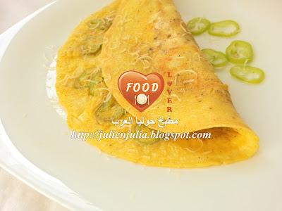 Jalapeno Parmesan Omelette أومليت الهلابينو وجبن البارميزان
