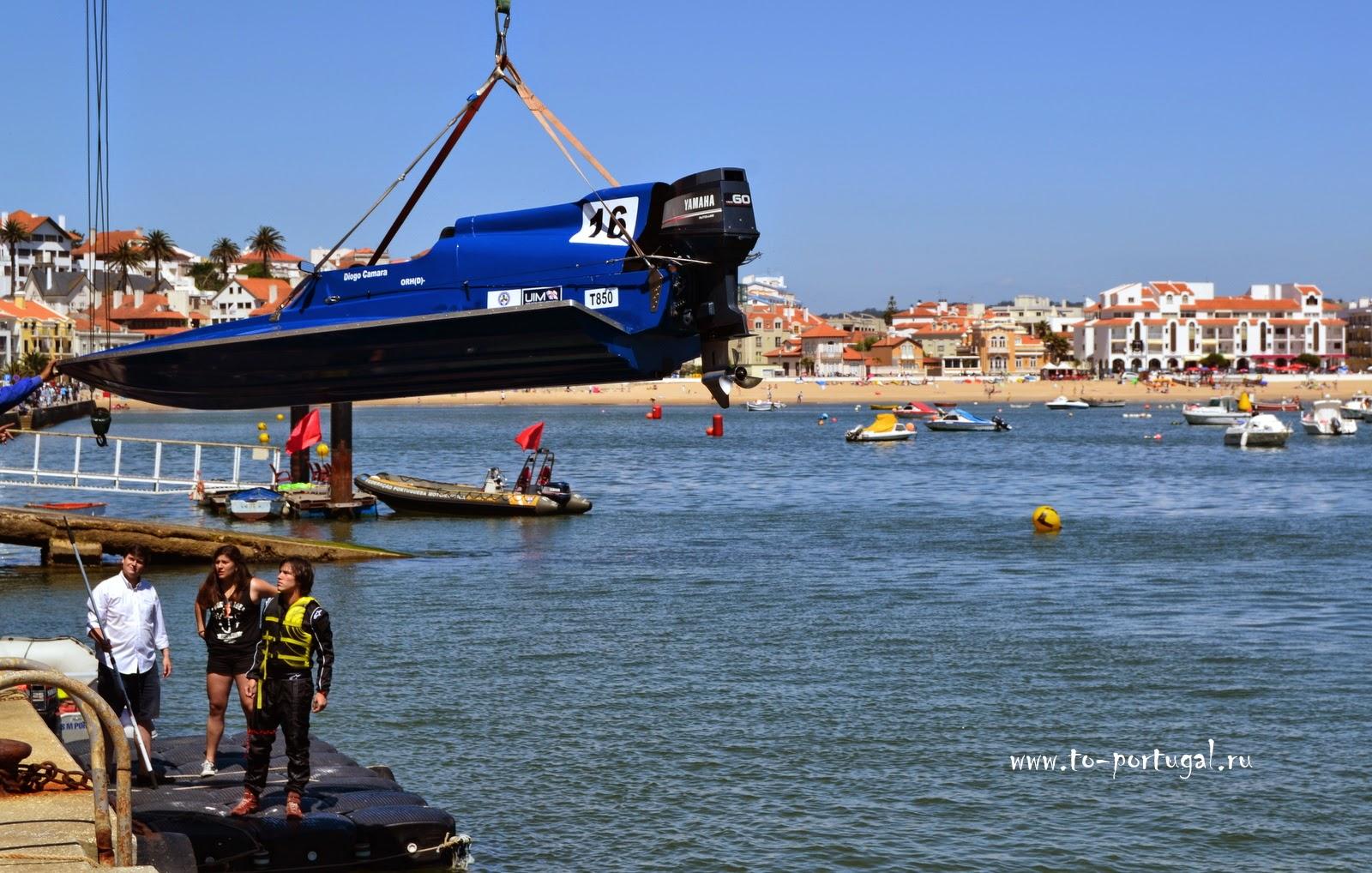 соревнования скоростных лодок в Португалии