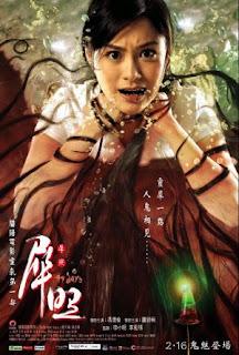 Oan hồn 49 ngày - 49 days (2006) Poster