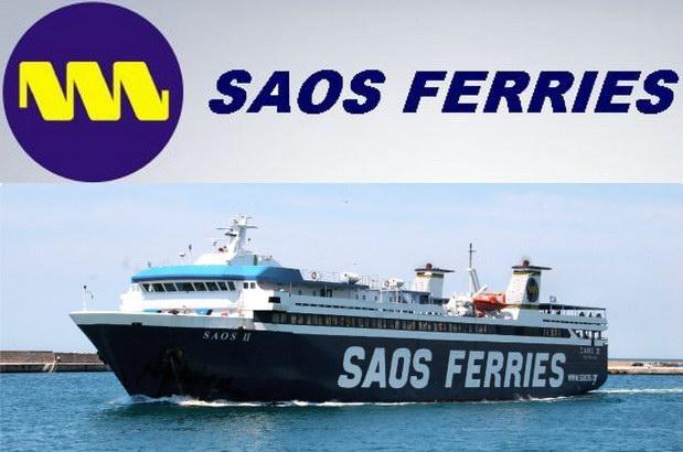 Απάντηση της SAOS FERRIES στο άρθρο Παπανικολόπουλου για τα ακτοπλοϊκά εισιτήρια της Σαμοθράκης