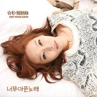 U-Miso (유미소) - You & Miso 너무 아픈 노래