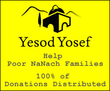 Support Poor NaNach Families