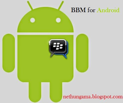 BBM-Android-APK-File-Download-free