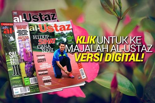 MAJALAH AL-USTAZ