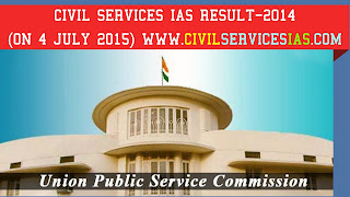 IAS RESULT 2014-2015,UPSC RESULT 2015