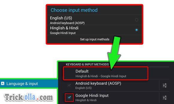 google input setting