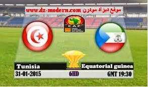 مباراة تونس وغينيا الإستوائية match tunisia vs equatorial guinea
