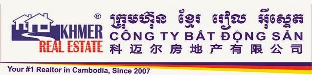 http://www.cambodiajobs.biz/2014/04/property-evaluator-property-data.html